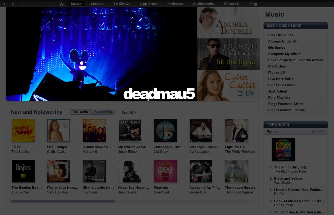 Deadmau5 Vinyl Design - iTunes Featured Artist Page