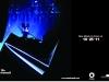 Deadmau5 Vinyl Design - Poster Design